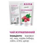Чай клюквенный 50г (жидкий концентрат из натуральных ингредиентов)