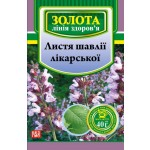 """Фиточай """"Листья шалфея лекарственного"""" (40 г)"""