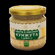 Паста из семян кунжута (урбеч) 200г