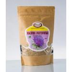 Шрот из семян расторопши (200г)