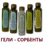 Натуральные сорбенты (5)