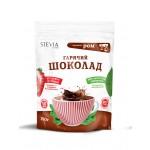 Горячий шоколад STEVIA с ароматом рома д/п (150 г)