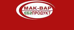 Мак-Вар Экопродукт